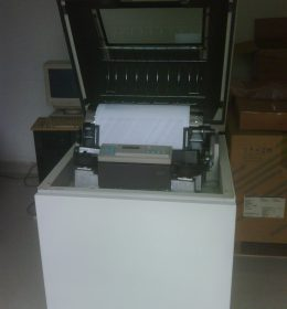 Service Printer Printronix